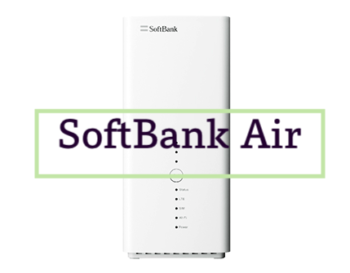 SoftBank Airの画像