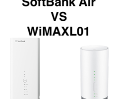 SoftBank Air VS WiMAX