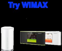 Try WiMAXにL01とW05が登場