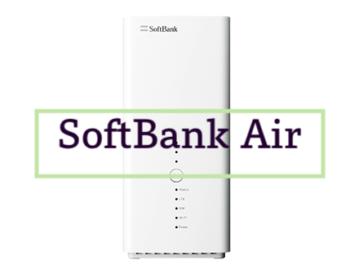SoftBank Airの画像