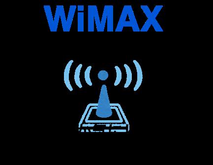 WiMAXの弱点