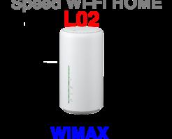 WiMAX L02